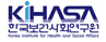 KiHASA 한국보건사회연구원