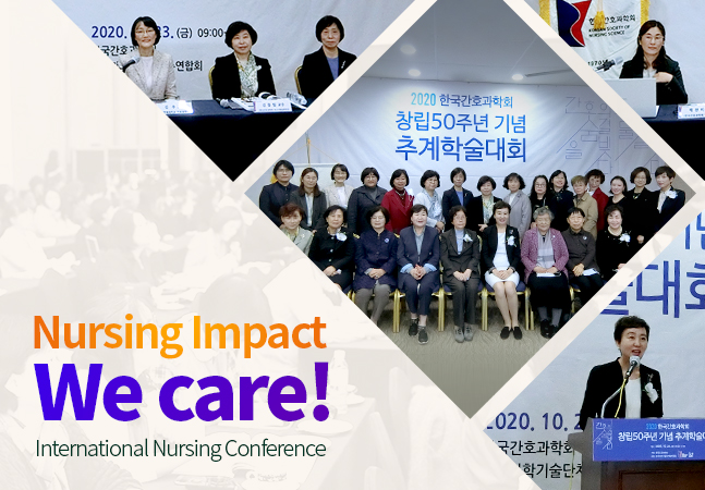 Nursing Impact We Care! International Nursing Conference